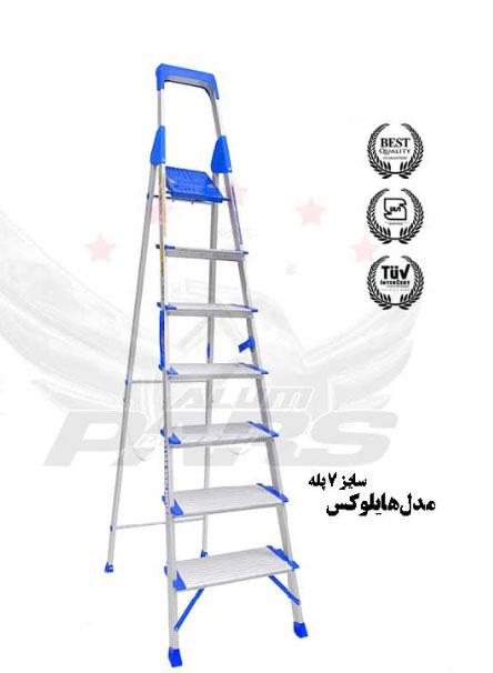 قیمت نردبان خانگی آنتیک