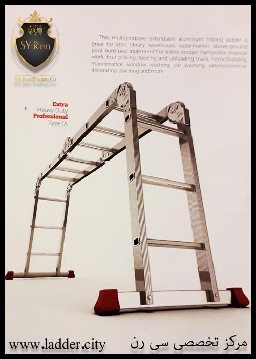 قابلیت نردبان مخابراتی