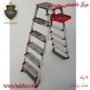 نردبان کرمان