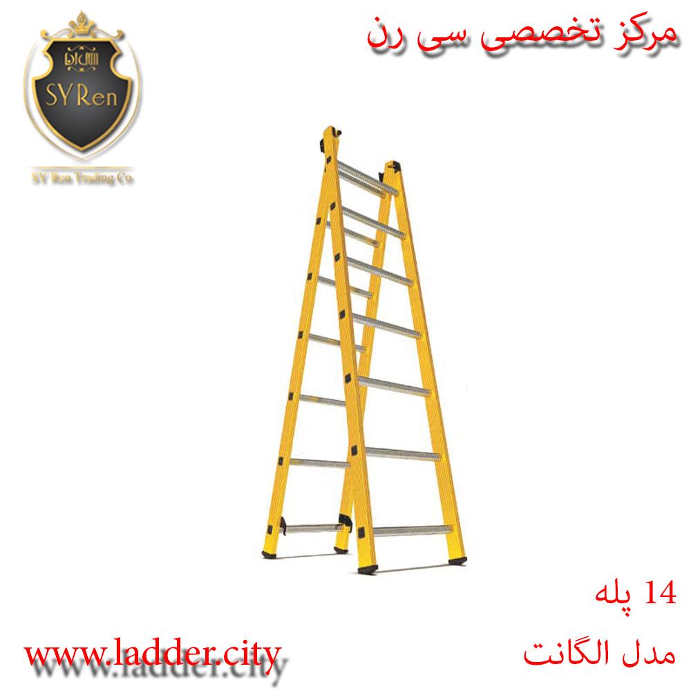 قابلیت نردبان ها