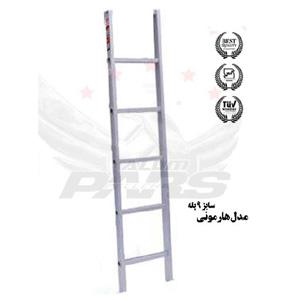 نردبان اصفهان