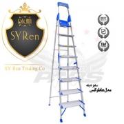 نردبان شیراز