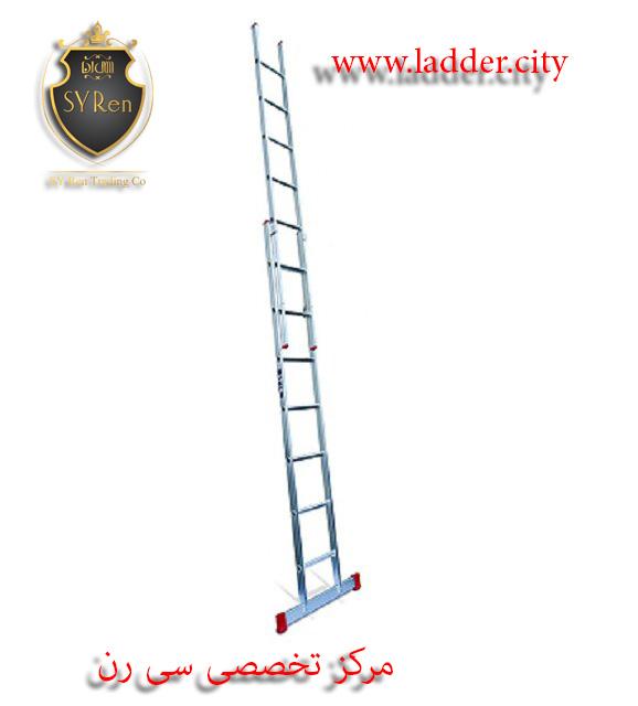 نردبان اراک
