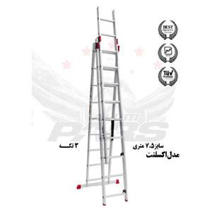 نردبان صنعتی اکسلنت