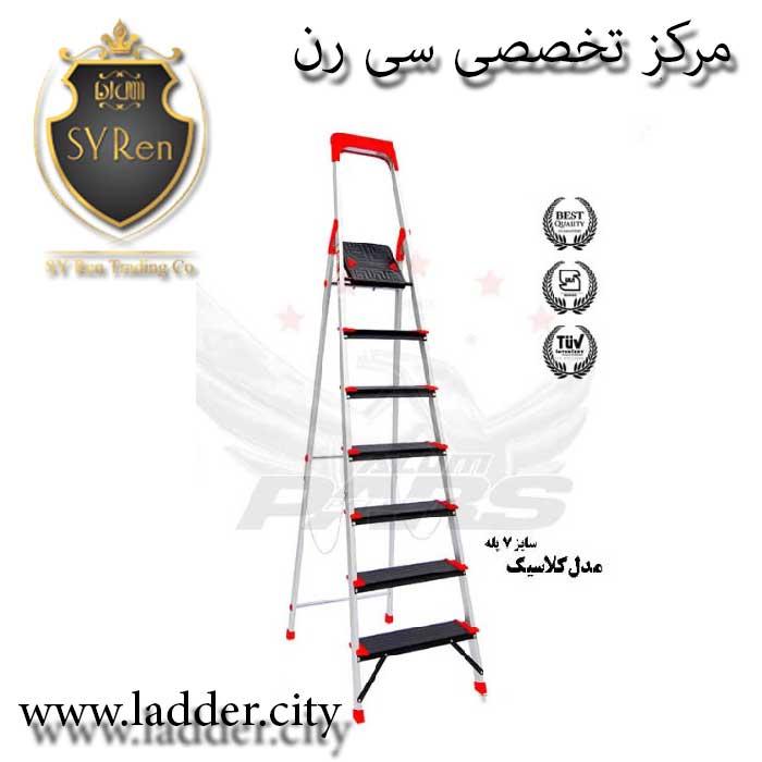 انواع نردبان ها