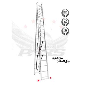 نردبان صنعتی 10 متری اکسلنت