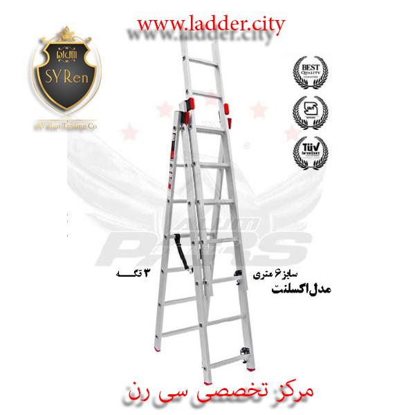 قیمت نردبان مخابراتی