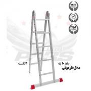 نردبان کرمانشاه