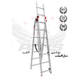 نردبان صنعتی 6 متری اکسلنت