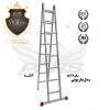 نردبان 28 پله هارمونی