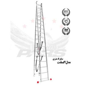 نردبان صنعتی 8 متری اکسلنت آلوم پارس