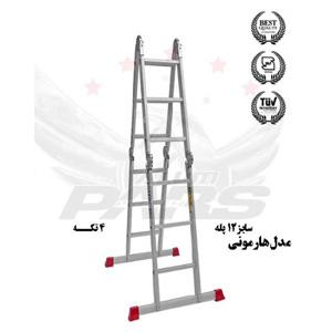 نردبان زنجان