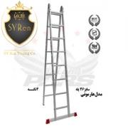 نردبان همدان