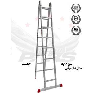 نردبان صنعتی 18 پله هارمونی