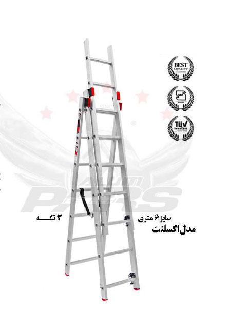 نردبان صنعتی 6 متری